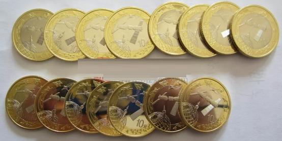 纪念币价格最新行情 纪念币市场暴跌还有收藏价值吗