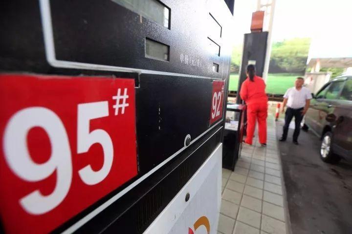 今日油价查询 4月19日全国95号汽油最新价格一览