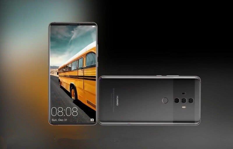 华为Mate20手机报价是多少 华为mate20价格曝光