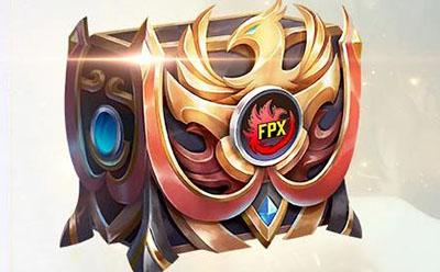 LOLFPX冠军宝箱领取地址分享