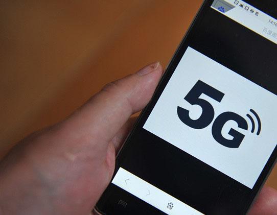 5G套餐用户达5000多万 预计今年将建5G基站超50万个