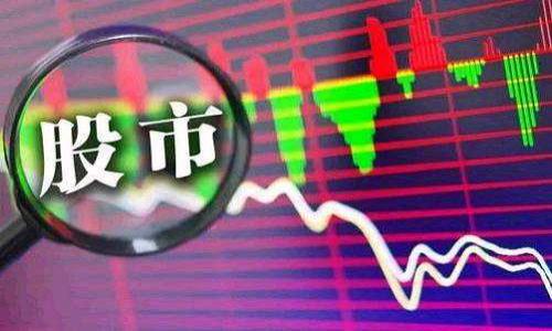 美三大股指11日涨跌不一,科技股当日涨势较好