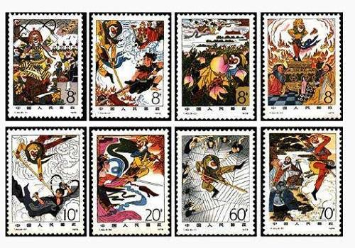 2020年纪特邮票发行计划发行什么邮票?