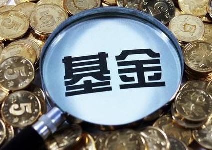 基金换手率高意味什么?基金换手率一般多少正常?