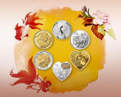 2020年吉祥文化金银纪念币发行公告 央行纪念币发行最新消息