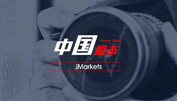 成分股五粮液5月以来涨超10% 民族品牌指数飘红