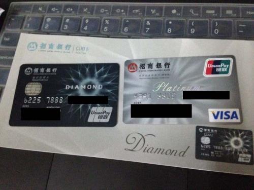 招行钻石卡年费多少?招行钻石卡办理条件