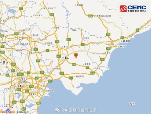刚刚什么地方地震了?今天地震最新消息