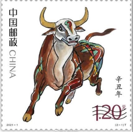 牛年生肖邮票什么时候能买?牛年生肖邮票图片样本
