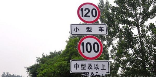 2020最新超速处罚规定 超速扣分新规定