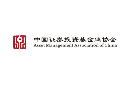 中国基金业协会是干什么的?中基协辞退猥亵女性工作人员