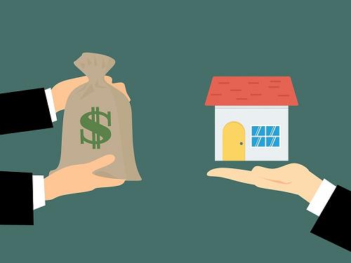 公积金贷款条件-公积金贷款利息怎么计算的?
