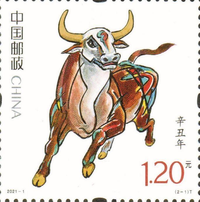 2021辛丑牛生肖邮票购买入口分享